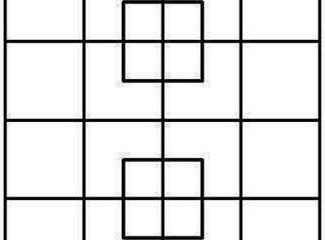 Combien il y a t il de carrés tracés dans cette image ? Énigme en image